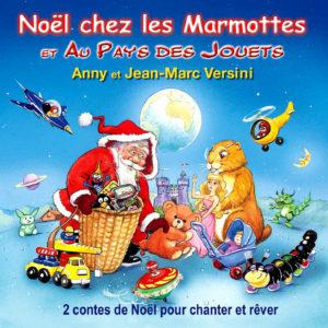 9. Père Noël où es-tu ? (2) (Chanson)